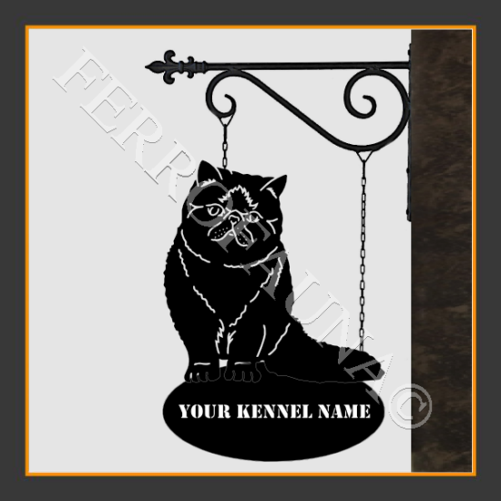 Exotic Short Sign With Kennel Name